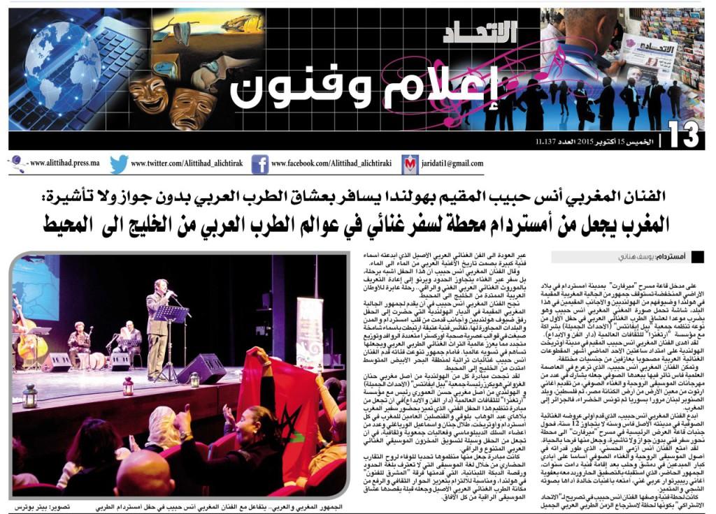 P 13 Al Ittihad (2)